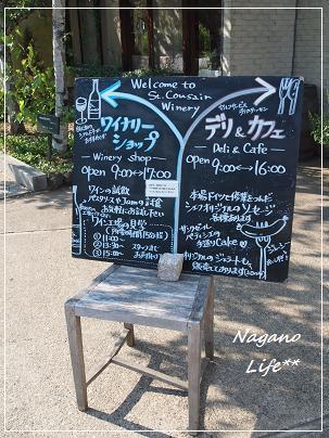 Nagano Life**-ボード