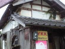 マナ男のブログ-CA395583.jpg
