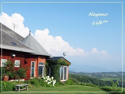 Nagano Life**-レストラン・サンクゼール