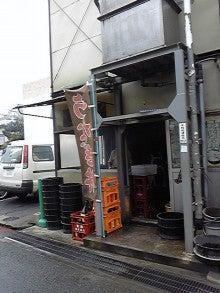 神戸の食いしん坊 「rumi-ne 」-DVC00408.jpg
