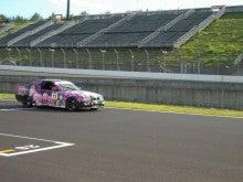 Nankai Racing Team