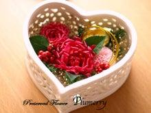 Plumerry(プルメリー)プリザーブドフラワースクール (千葉・浦安校)-和風ハートレース ギフトアレンジ