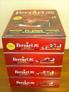 「公式フェラーリF1コレクション」