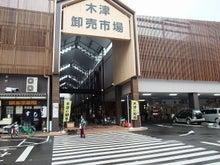 nagagutsuOYAJIのブログ