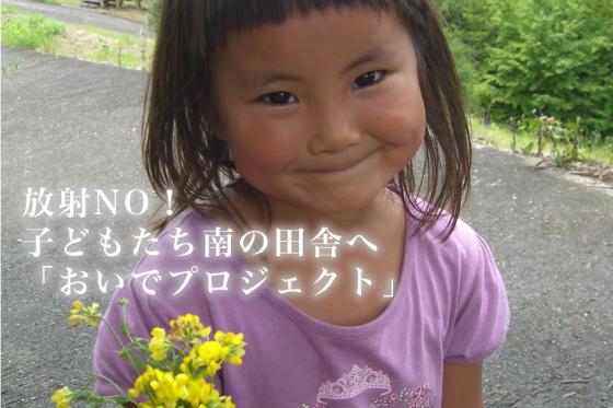 幸せのkakera♪
