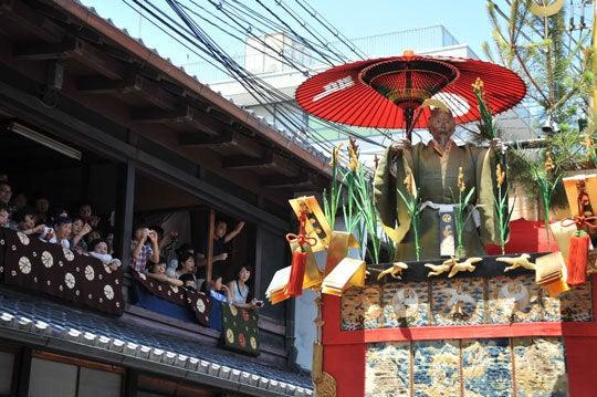 そうだった、京都に行こう(京都写真集)-芦刈山