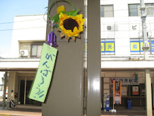 加茂穀町商店街振興組合のブログ