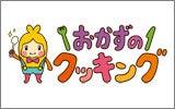 竹内由恵 オフィシャルブログ 「さきっちょ☆」 Powered by Ameba