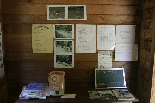道志村『隠れ家的』ブログ-管理棟内