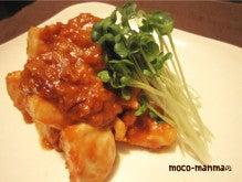 モコマンマ -簡単お料理レシピとペットと手作り日記--とり味噌マヨ