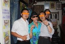 FUJIYAMA MAMAのブログ-ld5