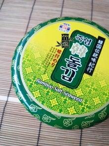 園山真希絵オフィシャルブログ「こころのごはん手帖-食べる門に福来る-」by Ameba-DVC00153.jpg