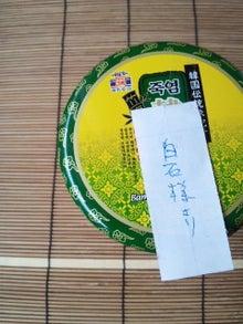 園山真希絵オフィシャルブログ「こころのごはん手帖-食べる門に福来る-」by Ameba-DVC00114.jpg