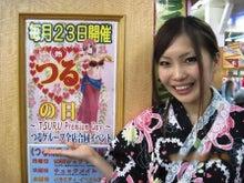 やたい劇場@ブログ-7