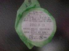 小市民館~蹴的始動式生活~-20110719152118.jpg