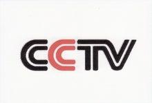 $日本人の進路-NHK=CCTV06