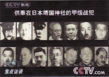 $日本人の進路-NHK=CCTV04