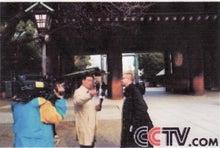 $日本人の進路-NHK=CCTV03