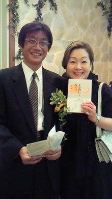 由紀さおりオフィシャルブログ「はじめの一歩 ー日々生ききるー」by Ameba-NEC_0781.jpg
