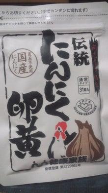 かえ社長のマル秘 公開日誌-110722_0042~01.jpg