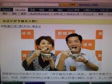 友近890(やっくん)ブログ ~歌への恩返し~-DSCF4579.jpg