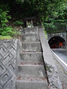 とんでも不思議Watsher 取材日記-祠とトンネル