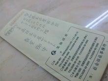 ☆楽しい高校生活☆-SH3D03440001.jpg
