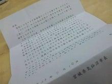 ☆楽しい高校生活☆-SH3D03430001.jpg