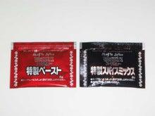 $日本印度化計画-722スープカレー2