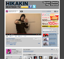 $HIKAKIN OFFICIAL BLOG