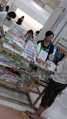 ☆イポラニハワイブログ☆-110722_1457~01.jpg