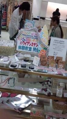 ☆イポラニハワイブログ☆-110722_1457~02.jpg