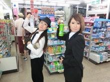 七原梢のまったりblog☆