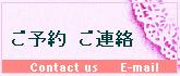 Contact Me Arigatou