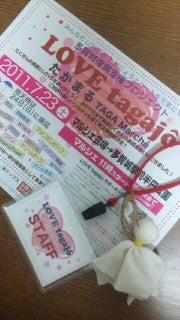 * sweet little hands * 多賀城市 ベビーマッサージ&絵本&ママサークル-110723_0207~010001.jpg