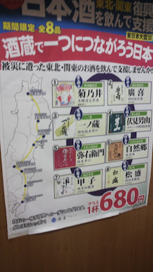 東日本大震災 被災地支援ボランティア情報-P1002433.jpg