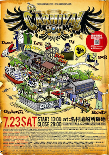 $DJ KAZ001オフィシャルブログ「Perfect World」Powered by Ameba-THE CARNIVAL2011