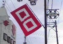 $ブログ版PB通信-20110516
