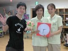 友近890(やっくん)ブログ ~歌への恩返し~-201107231456001.jpg