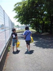 少子化時代の子育てとキャリア教育-DVC00352.jpg