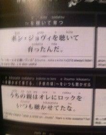 THE COLD MILK 哲成 オフィシャルブログ 「太鼓の哲人」