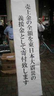 東日本大震災 被災地支援ボランティア情報-P1002438.jpg