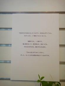 のりすけのつれづれ日記~盆栽とパン屋巡り~-作品展キャプション
