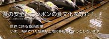 Like a rolling bean (new) 出来事録-原告団ロゴ