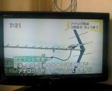 友近890(やっくん)ブログ ~歌への恩返し~-201107240731000.jpg