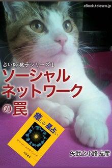今、考えていること-momoko01