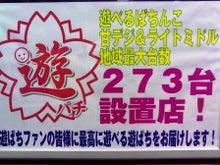 やたい劇場@ブログ-12