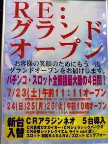 やたい劇場@ブログ-10