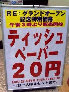 やたい劇場@ブログ-13