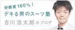 Kotaro's blog